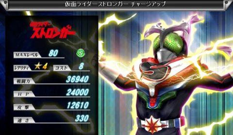 -480x278 仮面ライダーストロンガーの変身シーン格好いいよね(動画あり)