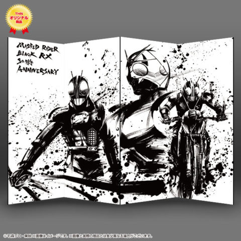 -480x480 仮面ライダーBLACK RXの屏風のお値段なんと30万円!