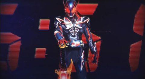 2020-10-18_10_59_31-480x260 仮面ライダーエデンの武器はサウザンドジャッカーか