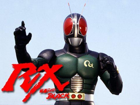 1604662182748-480x360 もしも鬼殺隊の助っ人として「仮面ライダーBLACK RX」が参戦したら…