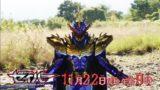 maxresdefault-7-160x90 仮面ライダーセイバー10話感想『交わる剣と、交差する想い。』カリバーの正体がついに?