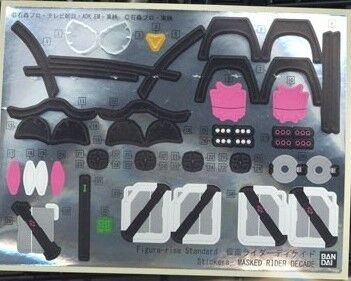 009dcd6b 今話題の「仮面ライダーディケイド」のフィギュアライズスタンダード作ったで