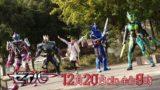 maxresdefault-11-160x90 仮面ライダーセイバー14話感想『この思い、剣に宿して。』賢人が闇落ち…?