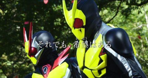 2021-01-05_07_07_32-480x252 【感想】仮面ライダーゼロワンの劇場版、面白かった?