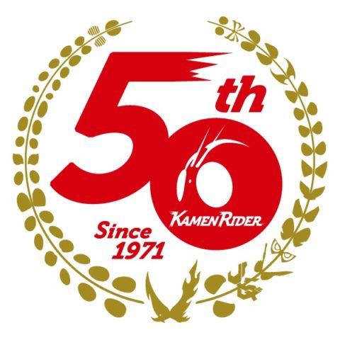 xmfHg5M-480x480 【画像】仮面ライダー50周年のロゴが公開される!!!!