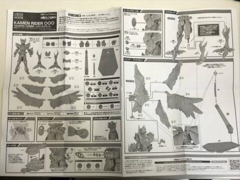 7w2cxMD-480x360 ワイ、1万3000円の仮面ライダーのフィギュアを買って大はしゃぎ