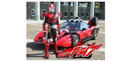 2021-05-30_00_54_42 【仮面ライダードライブ】ハンドルに剣ついてるからハンドル剣!