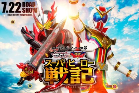 E2CHax9VEAIjmi1-480x320 映画『セイバー×ゼンカイジャー スーパーヒーロー戦記』7月22日公開決定!