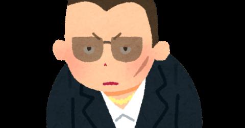 yakuza_kowai-480x251 新番組『仮面ライダー極道』にありがちなこと