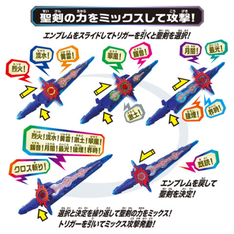 1622506746155-1-480x480 「仮面ライダークロスセイバー」が格好いい!さらなる強化フォームはあるのだろうか?