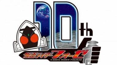 20210830_040908 「仮面ライダーフォーゼ」10周年の特番配信キター!