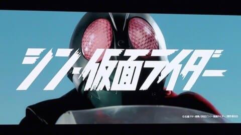 maxresdefault1 シン・仮面ライダーっていうほど「シン」か?